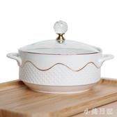 陶瓷碗菜盤雙柄泡麵碗 飯盒保鮮碗麵杯廚房大號帶柄有玻璃蓋湯碗 KV409 『小美日記』
