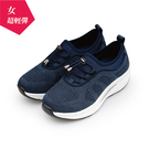 【A.MOUR 經典手工鞋】運動鞋系列-海寶藍 / 運動鞋 / 嚴選布料 / 柔軟透氣 / DH-9116