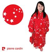 【Pierre cardin】皮爾卡登星情童話兒童尼龍雨衣 【紅色】 - SGS檢驗/雨衣/皮爾卡登/兒童雨衣