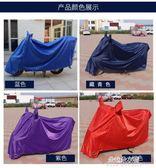 摩托車車罩子防曬防塵防雨遮陽隔熱蓋布四季通用電瓶電動車車套衣  朵拉朵衣櫥