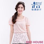【RED HOUSE 蕾赫斯】珍珠縐褶圓領上衣(共3色)