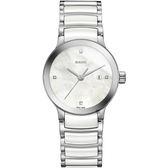 【RADO】Centrix 晶萃系列真鑽陶瓷女錶-白/28mm R30928902