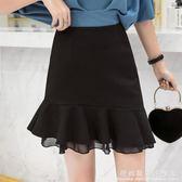 魚尾裙半身裙流行裙子春高腰短裙黑色百搭花瓣荷葉邊短款夏天