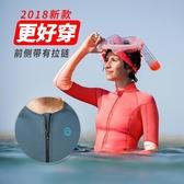 迪卡儂男潛水服水母衣女情侶浮潛游泳長袖防曬分體泳衣速干SUBEA