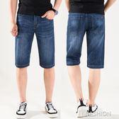 夏季牛仔短褲男五分褲子男士牛仔褲男薄款直筒寬鬆休閒七分褲中褲-Ifashion