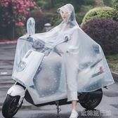 AERNOH電瓶車雨衣單人男女士成人騎行電動摩托自行車韓國時尚雨披 歐韓流行館