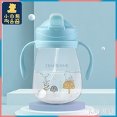 嬰兒水杯吸管杯兒童水壺 便攜防摔防漏重力球兒童飲水杯學飲杯 BT23138【衣好月圓】
