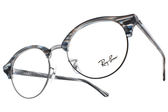 RayBan 光學眼鏡 RB4246V 5750 (流線灰藍-銀) 復古休閒款 眉框眼鏡 # 金橘眼鏡