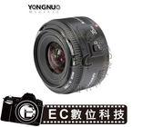 【EC數位】YONGNUO 永諾 YN 35mm F2 大光圈 廣角AF定焦鏡頭 YN35mm Nikon 適用