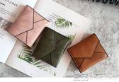 零錢包小錢包女短款ins新款日韓版簡約純色搭扣錢夾迷你零錢包卡包 99免運