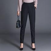 中大尺碼~時尚職場OL條紋長褲(L~5XL)