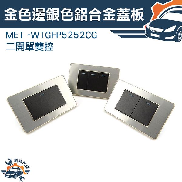 《儀特汽修》水電家用臥室電源插座面板 網路訊號+電視2用銀色鋁合金mET-WTGF2264