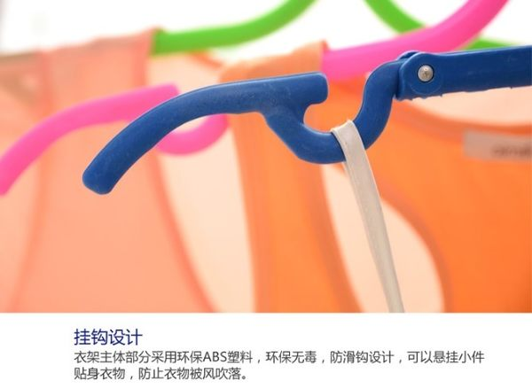 [協貿國際] 戶外便攜塑料折疊衣架晾衣架/掛衣架 (10個價)