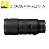 3C LiFe 尼康 Nikon Z 70-200mm F2.8 S VR 變焦望遠鏡頭 恆定大光圈 國祥公司貨