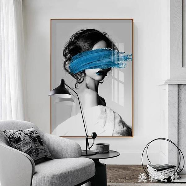 50cm*70cm掛畫 藝術人物玄關裝飾畫黑白現代簡約輕奢過道走廊壁畫客廳背景墻 FF5566【美鞋公社】