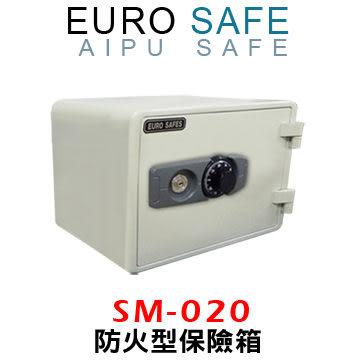 速霸超級商城㊣EURO SAFE轉盤式防火型保險箱 SM-020