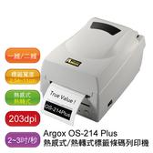 ※亮點OA文具館※ Argox OS-214 plus 熱感式&熱轉式 列印機/條碼機/印表機