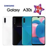 【福利品】外觀近全新 SAMSUNG Galaxy A30S A307 4GB/128GB 6.4吋 原廠保固
