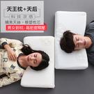 【1/3 A LIFE】抗菌按摩側睡模塑枕(天王枕+天后枕)贈釋壓坐墊一個