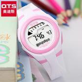 兒童手錶女孩防水學生可愛女童電子錶男孩大童小朋友小孩手錶 范思蓮恩