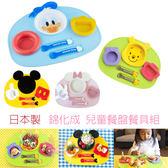 日本製錦化成卡通造型餐盤6件組 兒童餐具組 分格餐盤 保鮮盒 幼兒園寶寶飯盤碗勺叉