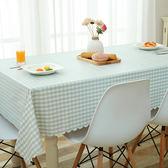 田園格子餐桌佈防水防油防燙PVC塑膠免洗桌布餐廳茶幾桌墊長方形【七九折促銷沖銷量】