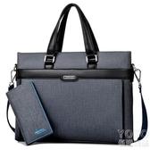 男士手提包橫款工作掛包單肩斜背包男土商務背包工文件辦公公文包 優尚良品