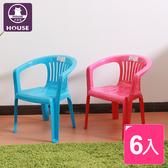 【HOUSE】兒童椅(6入隨機色出貨)
