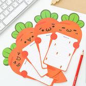 【BlueCat】好運紅蘿蔔造型信封信紙