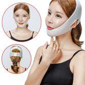 韓國小v臉面罩神器提升提拉緊致睡眠美容綁帶儀  居家物語