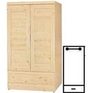 衣櫃 衣櫥 AT-638-1 松木3X5...