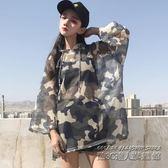 韓版ulzzang迷彩網紗鏤空短袖連帽T恤女原宿BF風寬鬆防曬衣罩衫女