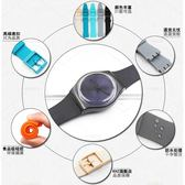 斯沃琪硅膠錶帶手錶帶針扣17mm19mm Swatch硅膠橡膠手錶帶  極有家