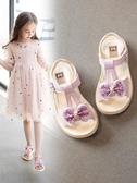 女童夏季涼鞋中大童公主鞋子兒童軟底童鞋