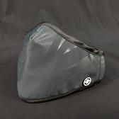 PYX 品業興 康頓級口罩 - 黑蝙蝠