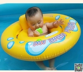 嬰兒游泳圈寶寶坐圈兒童游泳圈趴圈脖圈 LX 聖誕節