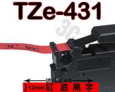 [ 副廠 1捲 Brother 12mm TZ-431 紅底黑字 ] 兄弟牌 防水、耐久連續 護貝型標籤帶 護貝標籤帶