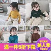 女童T恤女童半高領打底衫加絨秋冬裝新款兒童洋氣長袖T恤男兒童上衣-『美人季』