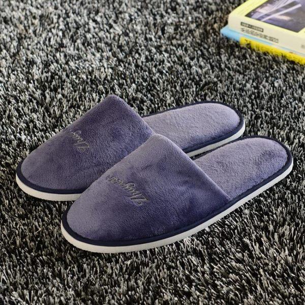 [超豐國際]星級酒店拖鞋厚底防水防滑非一次性居家待客短毛絨棉