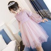 女童連身裙長袖公主裙中大童韓版紗裙兒童蕾絲裙子