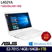 【ASUS】L402YA-0112AE27015 14吋AMD雙核64G+1TB雙碟升級筆記型電腦(天使白)