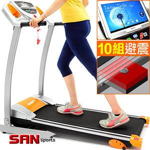 大黃蜂3HP電動跑步機(平板架+時速12公里+3坡度+避震墊)電跑美腿機運動健身器材SAN SPORTS