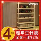 鞋櫃 收納櫃 衣櫃 書櫃 櫃子 白色免螺絲角鋼 (4x1.5尺x6_6層)【空間特工】W4015660