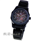 SIGMA 都會時尚三眼時尚手錶 小-黑X咖啡