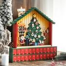 圣誕裝飾品 圣誕節禮物木質小圣誕樹桌面擺件倒計時日歷兒童【美人季】jy