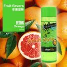 潤滑液 情趣用品 櫻花水果(柑橘)潤滑液-200ml【HSIN】