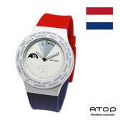 ATOP|世界時區腕錶-24時區國旗系列(荷蘭)