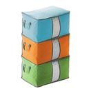 90L加寬型透明可視竹炭棉被收納袋 棉被袋 衣物袋 可折疊 隨機出貨【SA080】《約翰家庭百貨