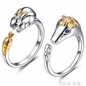 原創抖音925純銀十二生肖男女情侶戒指開口食指環禮物兔豬鼠虎蛇 薔薇時尚