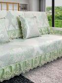 夏季冰絲沙發墊涼席墊夏天客廳坐墊子巾罩沙發套全包萬能套通用型   美斯特精品